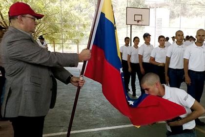 UNES Trujillo recibió nuevos aspirantes a  TSU en Servicio Policial